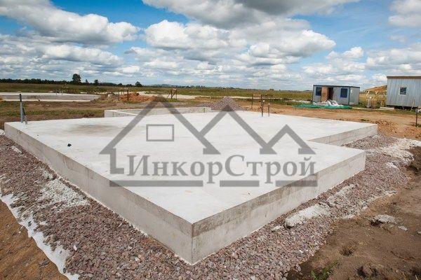 Заливной фундамент под дом Подольский район